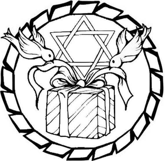 Hanukkah: Star of David Coloring Pages | Israel | Pinterest