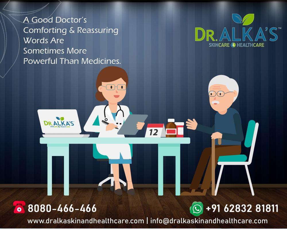 Good Doctor Good Doctor Health Care Skin Care