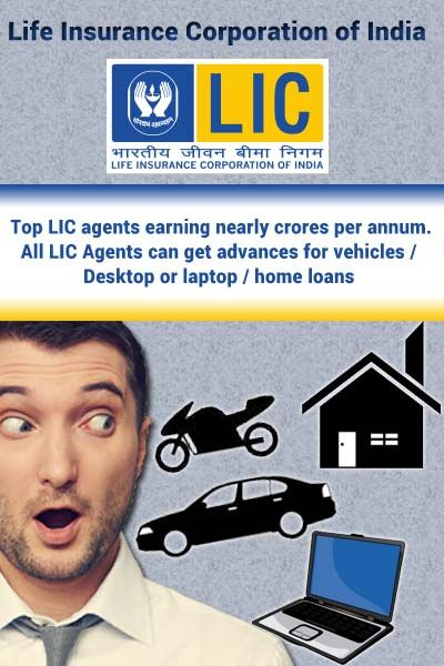 Are you interested to earn more money? Then, Join LIC as a ...