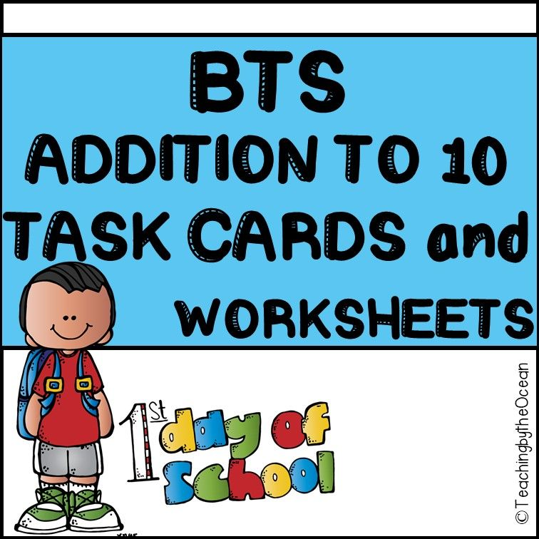No Need To Spend A Fortune On These: Back To School Addition To 10 Task Cards And NO PREP
