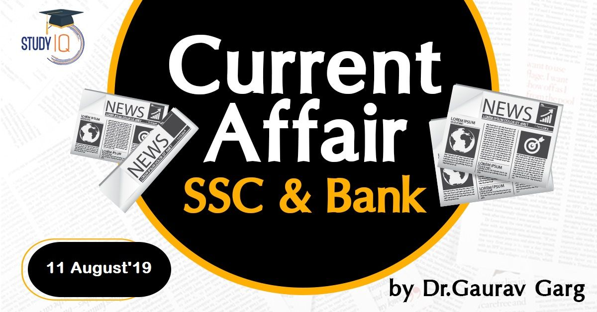 Daily Current Affairs for SSC and Bank Free PDF 11th