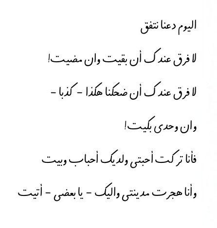 شعراء Shuaraa شاعر شاعره كاتب كاتبه ادباء شعر نثر قصائد قصيده شعر شعراء اشعار ادباء كاتب كاتبه الشاعر الشاعره قصيده قصائد موقع Shua Quotes Math Math Equations