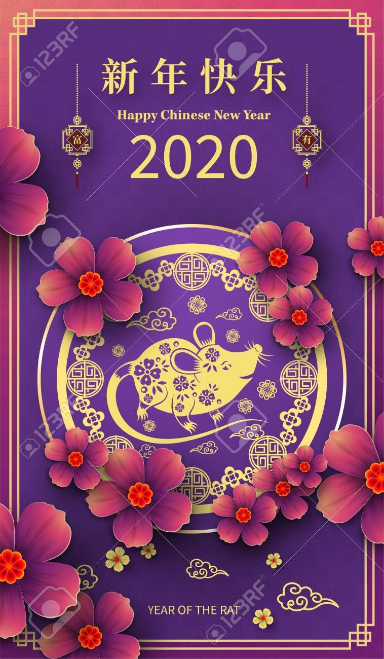 Happy chinese new year 2020 Gong Xi Fa Cai card with gold