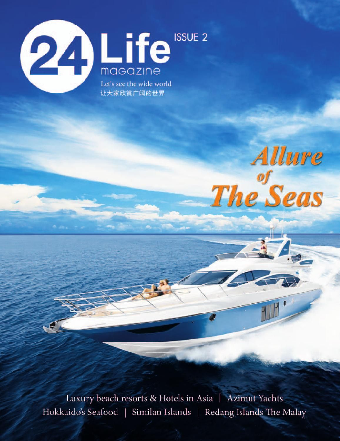"24Life Magazine: Issue ""Allure of The Seas"" march - april 2015. a summer issue bring you a uniqueness of beach that bring you an outstanding beach lifestyle. About column we will present through a concept with special varies topic."