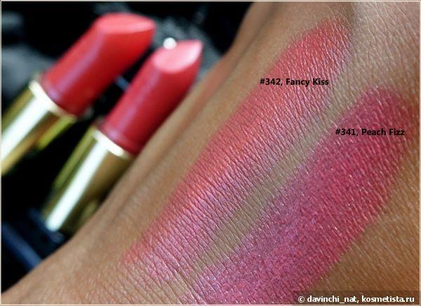 guerlain kiss kiss lipstick le rouge creme galbant shaping cream lip colour  341 peach fizz