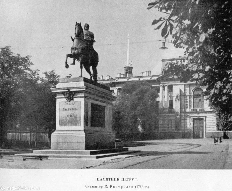 Фотография - Памятник Петру I напротив Инженерного замка ...