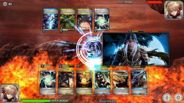 Browsing Trading Card Game