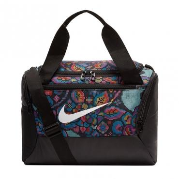 piękno szerokie odmiany szybka dostawa Nike Brasilia XS Training Duffle Bag - SPORTING GOODS ...