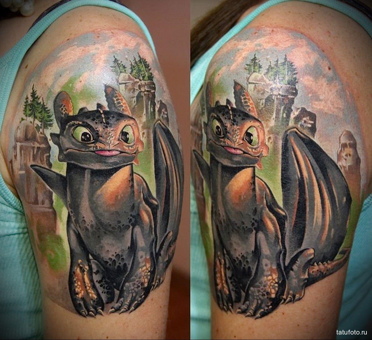 тату-дракон-из-мультика-беззубик-мужская-татуировка-на-плече.jpg (1280×1170)
