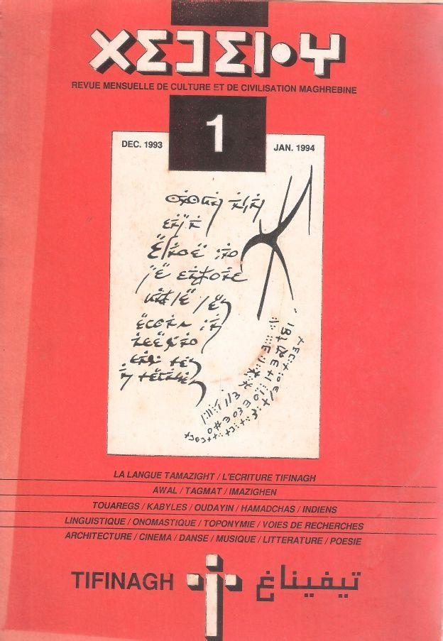 Tifinagh: revue mensuelle de culture et de civilisation maghrebine