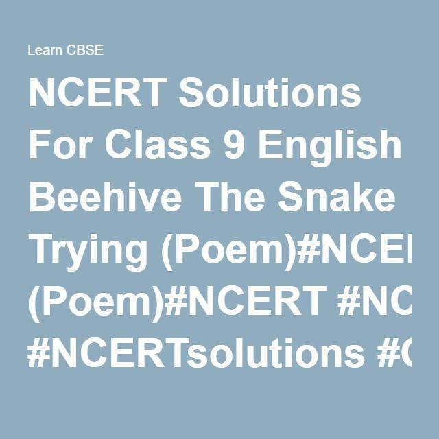 the snake poem