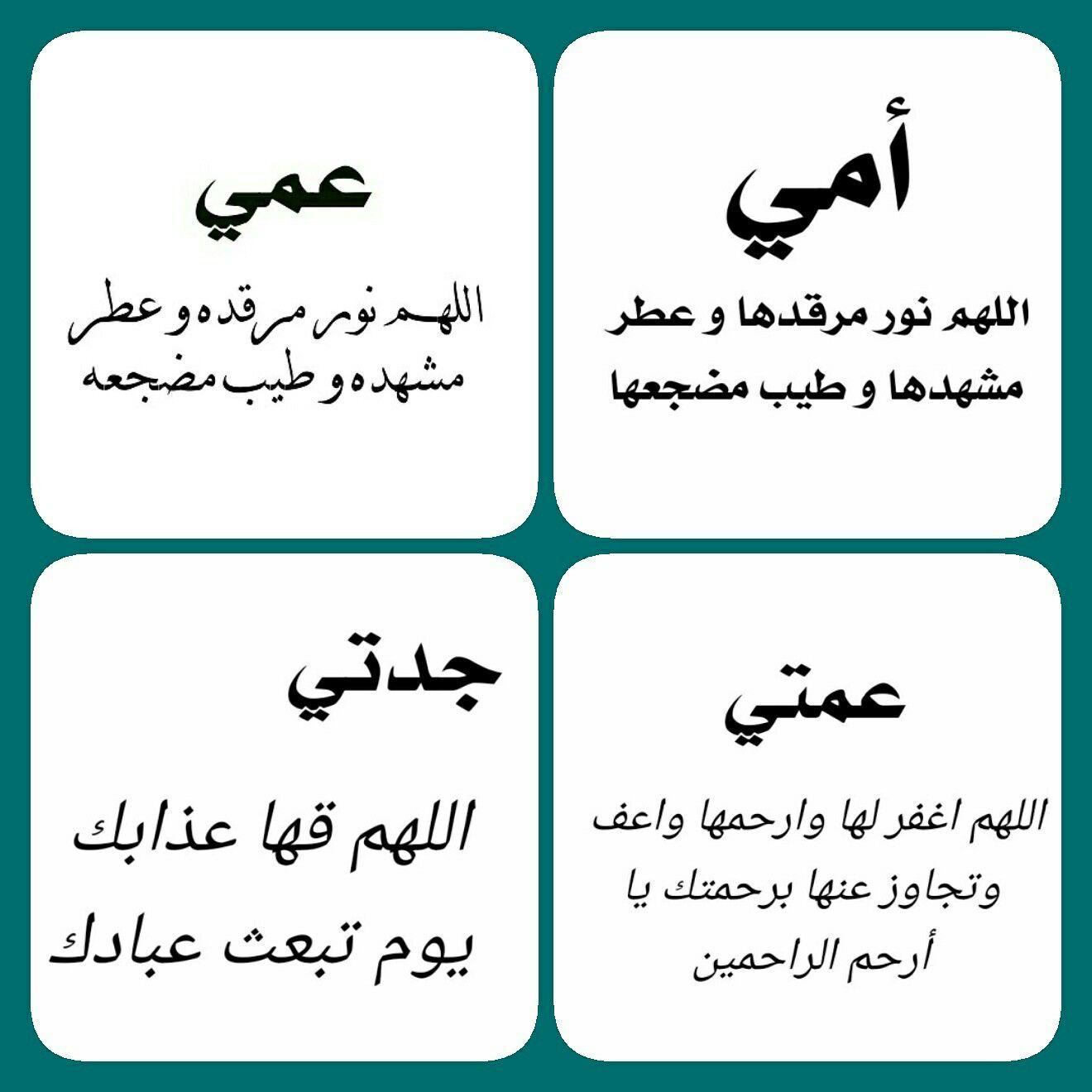 عرب فوتو تصويري السعودية غرد بصورة انستقرام صور صورة صوره تصميم كانون تصوير كميرا فوتو لايك مضحك من تصوير من تصميمي هاش Bullet Journal Journal