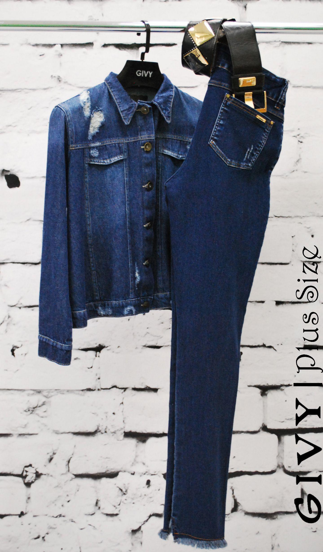 Bom dia minhas lindas!! Nada melhor do que iniciar a semana com um look total jeans super estiloso!! Corre pra Givy pra garantir o seu look!! #givyfashion #modaplussize #ootd #fallandwinter #mycurvystyle #cool  #musthave