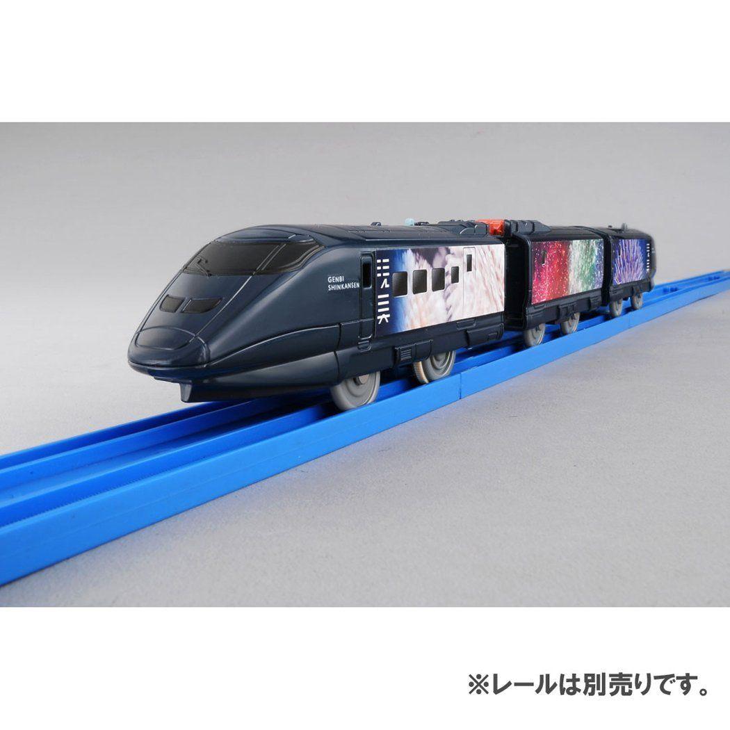 プラレール genbi shinkansen(現美新幹線) ¥3,240 | タカラトミー