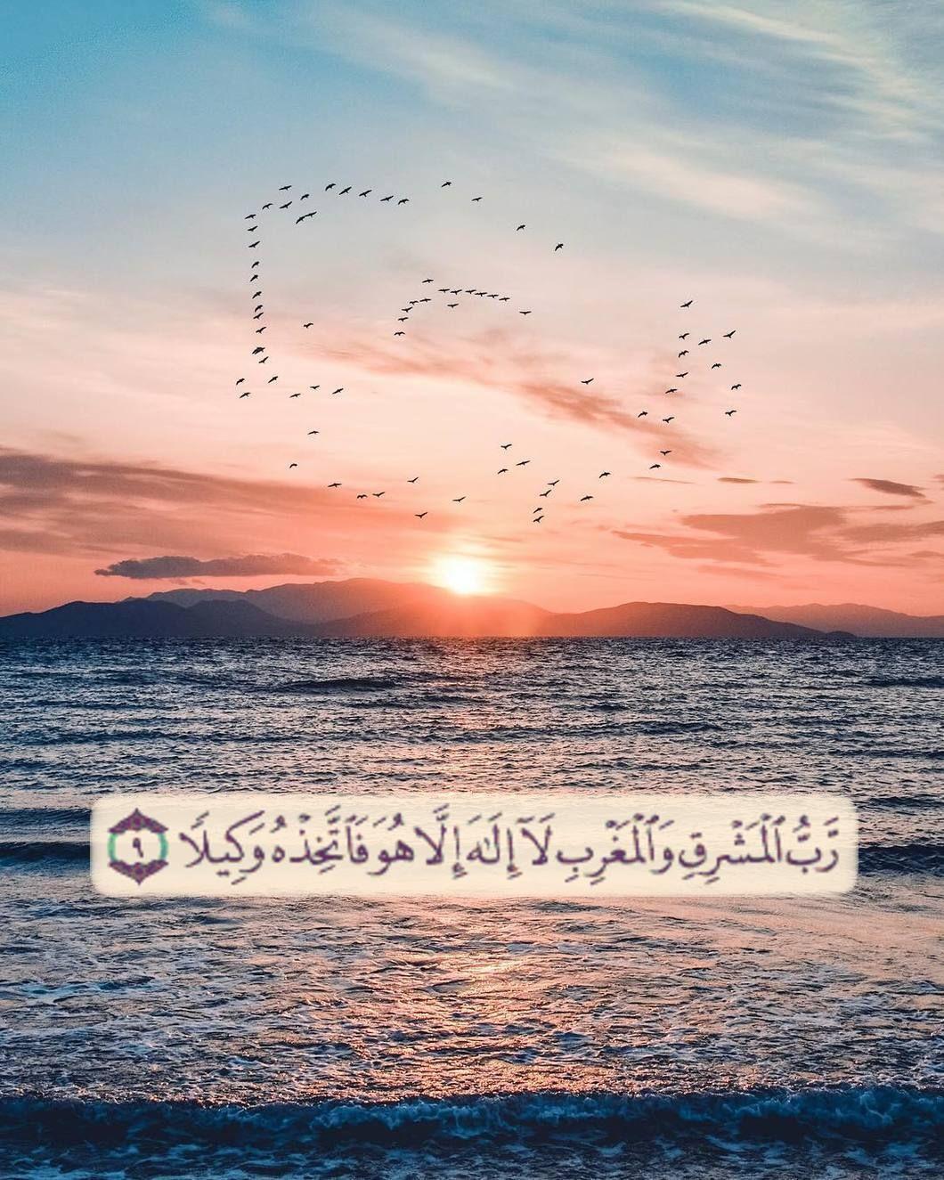 سبحانك ربي Islam Facts Quran Beautiful Pictures
