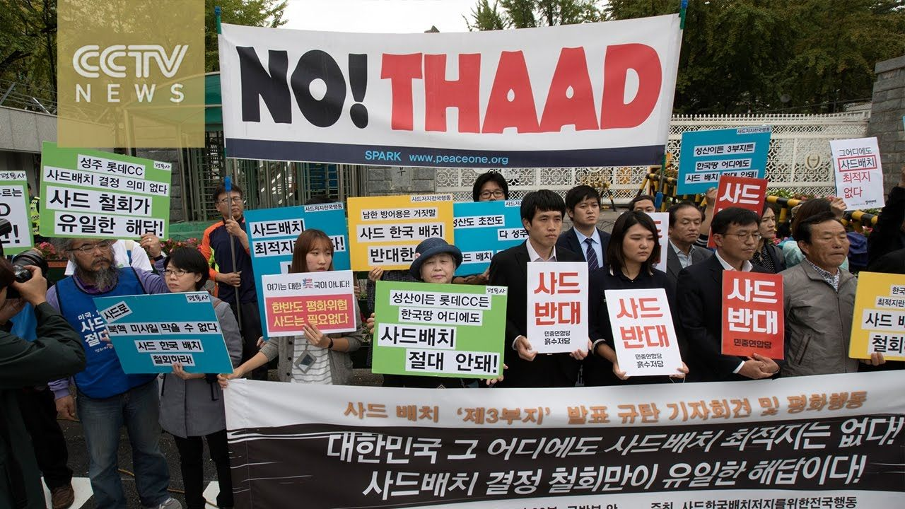 South Korean protesters against THAAD deployment pledge to continue