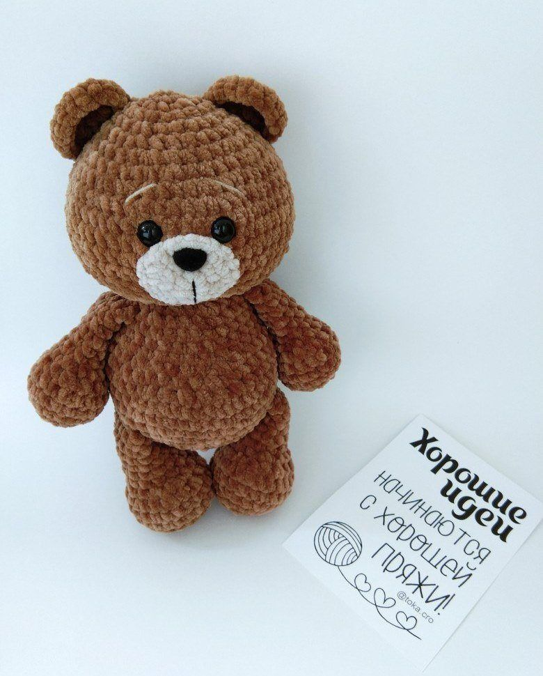 Crochet plush bear free pattern #Crochet #pattern #bear