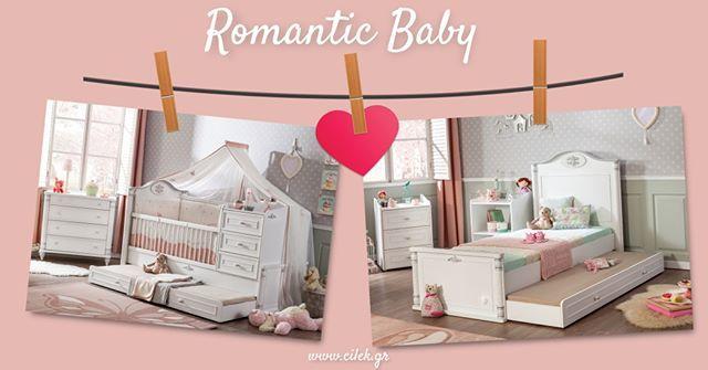 1ce9687cf71 Το ιδανικότερο ρομαντικό βρεφικό δωμάτιο των ονείρων σας μπορεί να γίνει  πραγματικότητα με τα έπιπλα της