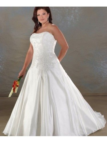 Organza Softly Curved Neckline lace-up Fitted Bodice Wedding Dress