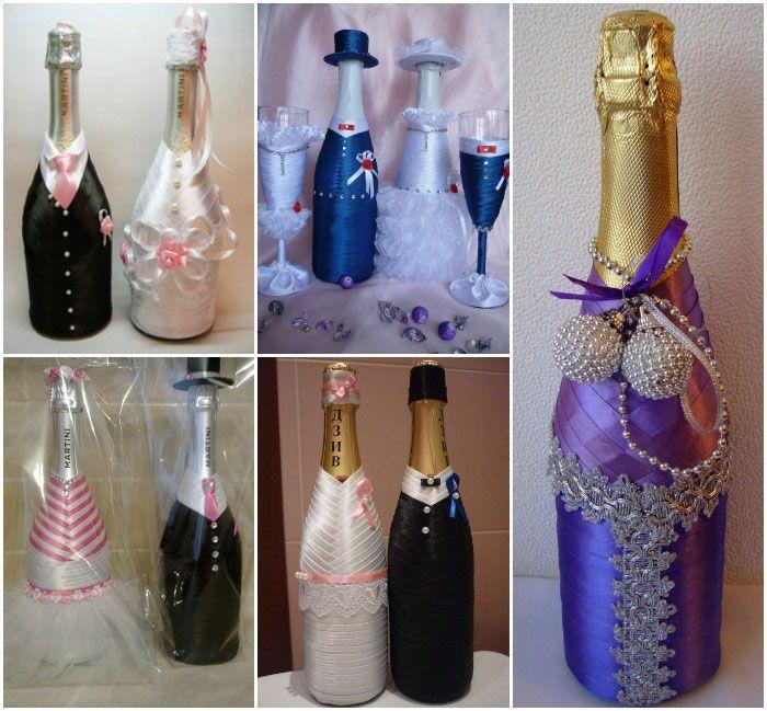 Фото на шампанское как сделать свадьба 89