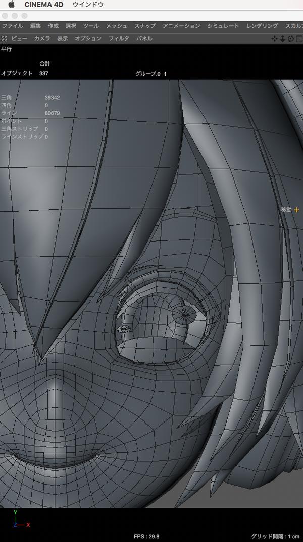 加速サトウ on twitter character model sheet 3d face model character modeling