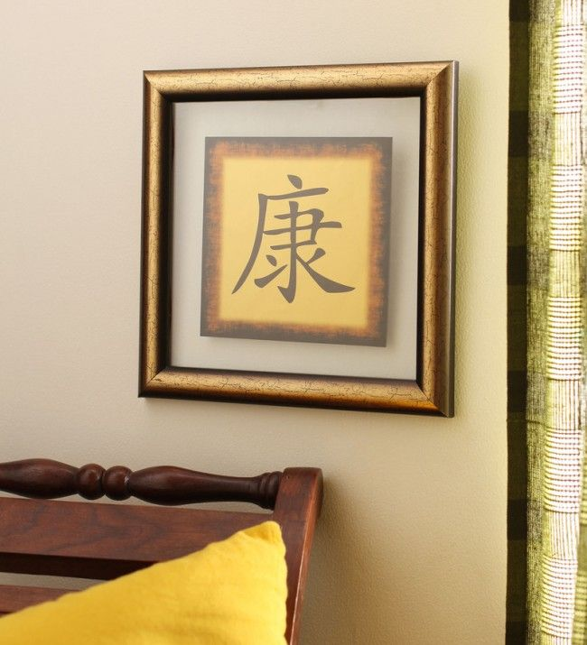 E Studio Feng Shui Zen Symbol Health On Gold Foil Feng Shui