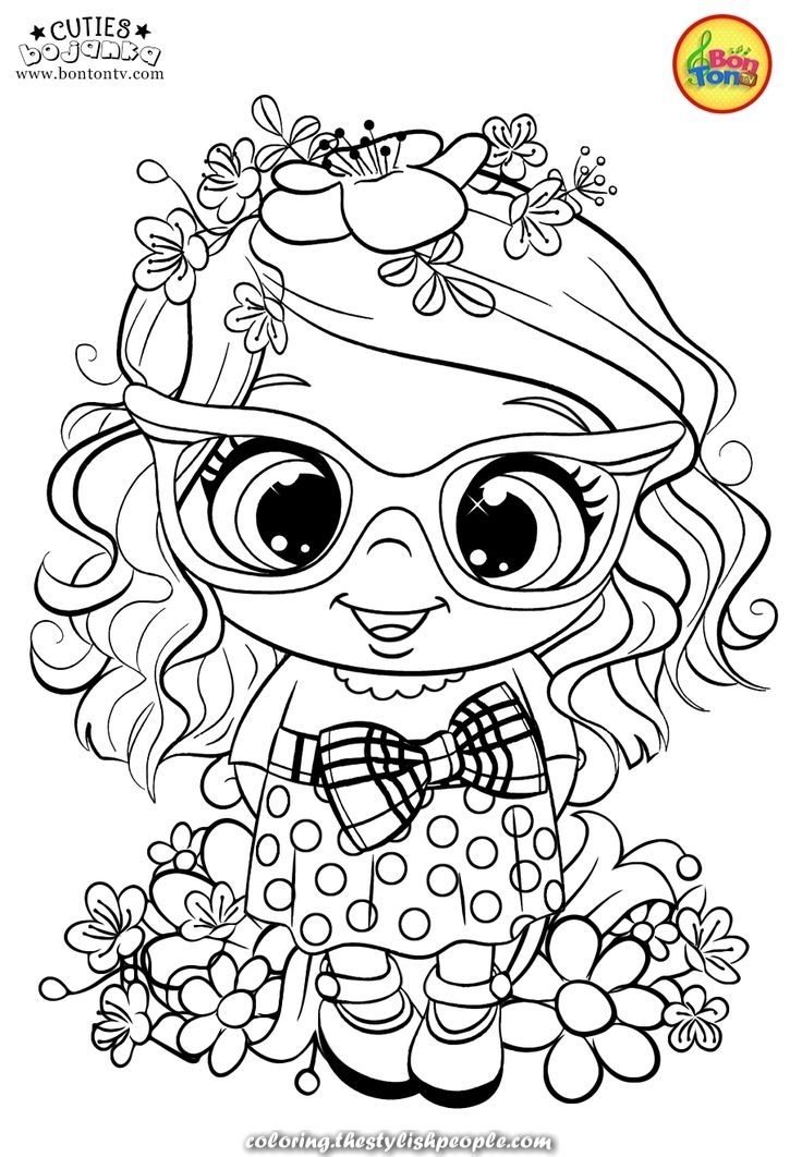 Creative and Great Cuties Coloring Pages for Youngsters - Free Preschool Prints - Slatkice Bo... #coloringsheets
