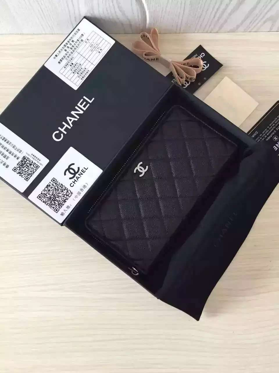 chanel Wallet 972aee1b2