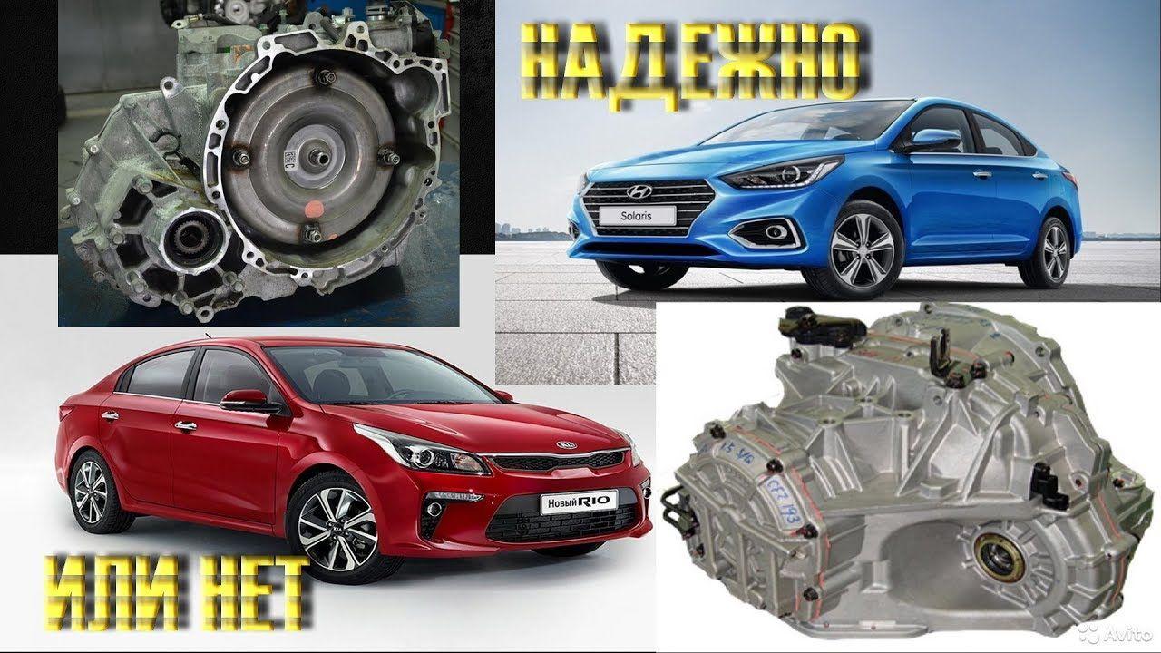 Top 5 Samyh Nadezhnyh Akpp Hendaj Hyundai Kia Kia Avtomobil Top Avtomobili