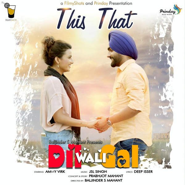 This That - Ammy Virk