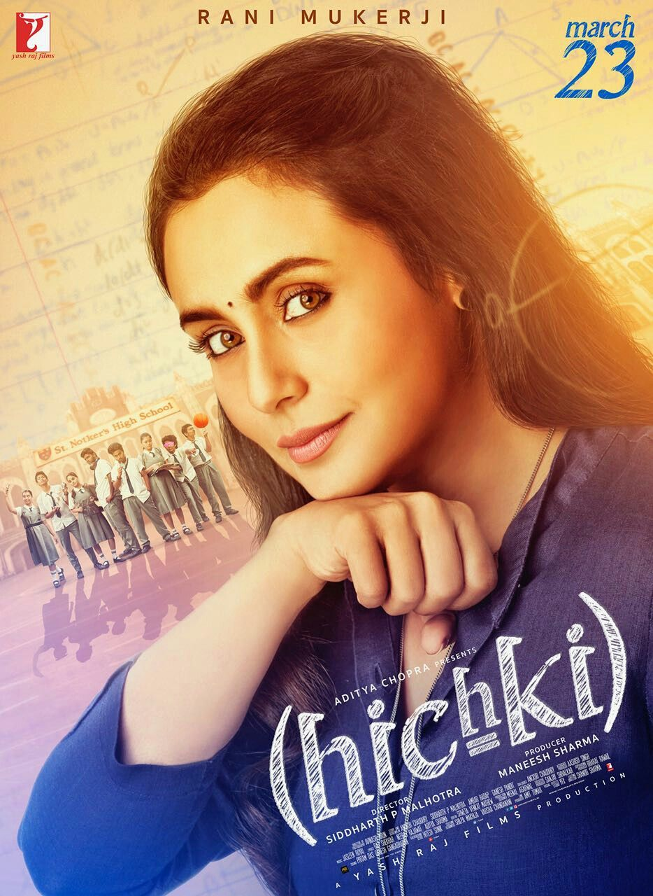 New Hindi Movei 2018 2019 Bolliwood: Hichki Movie New Poster Out