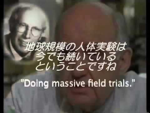 ▶ モーリス・ヒルマン博士の告白 - YouTube