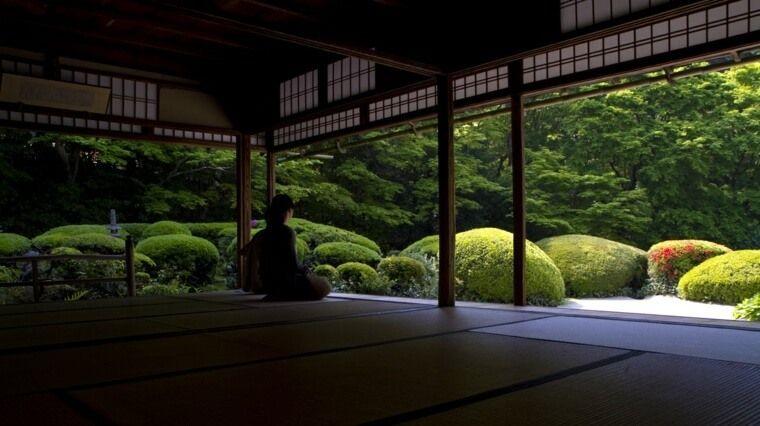La Maison Traditionnelle Japonaise Nous Ouvre Ses Portes Traditionelles Japanisches Haus Japanische Hauser Japanischer Garten