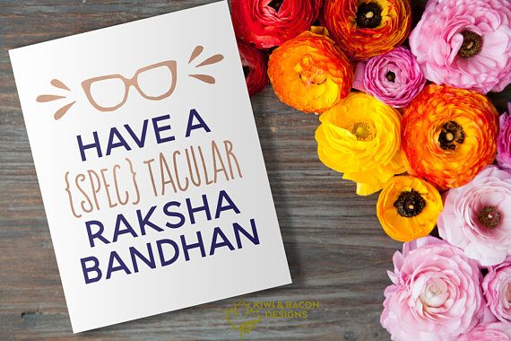 image relating to Rakhi Cards Printable referred to as Indian Rakhi Greeting Card Printable - Include a Spec-tacular