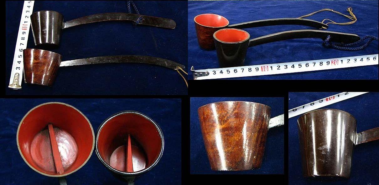 Antique Samurai Ba Shaku Water Dipper These Were Symbols Of The Horse Groom Samurai Horse Equipment Bagu Horse Grooming Horses Saddle Pads