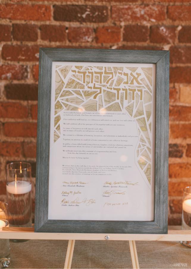 Diy Papercut Ketubah Jewish Wedding Contract  Weddings Wedding