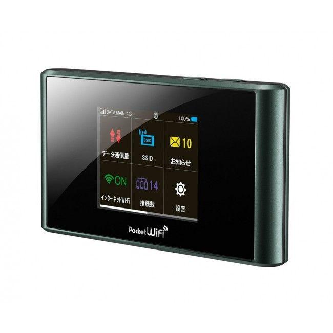 Softbank Pocket Wi-Fi 303ZT| ZTE 303ZT 4G Pocket WiFi | 4G