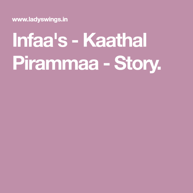 Infaa's - Kaathal Pirammaa - Story  | Free ebook download in 2019