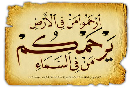 Pin By Shereen Mudher On يارب Islam Teaching Human Body Systems Islamic Art