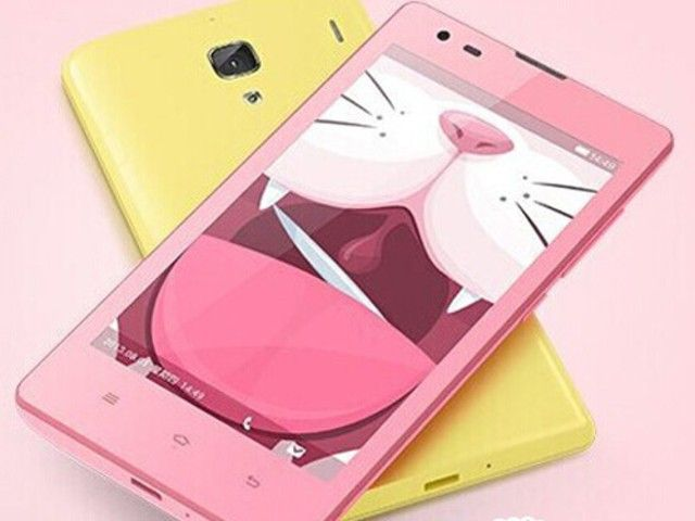 Xiaomi Red Rice (Hongmi)1S---pink and yellow  http://www.prcfrog.com/xiaomi-red-rice-hongmi-1s-miui-v5-qualcomm-msm8228-quad-core-1gb-ram-phone-4-7-inch-ips-8gb-rom-pink.html http://www.prcfrog.com/xiaomi-red-rice-hongmi-1s-miui-v5-qualcomm-msm8228-quad-core-1gb-ram-phone-4-7-inch-ips-8gb-rom-yellow.html