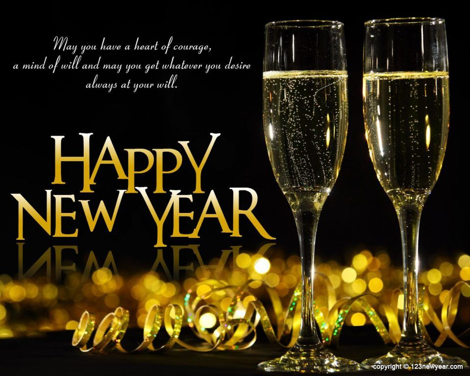 New Year's Eve Party Clip Art Blake Shelton New Years