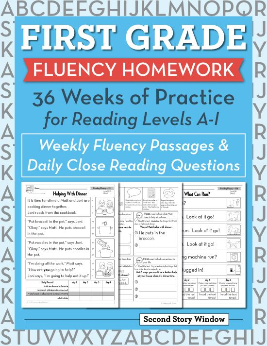 1st grade reading fluency passages reading comprehension passages first grade fluency homework and close reading questions fandeluxe Images