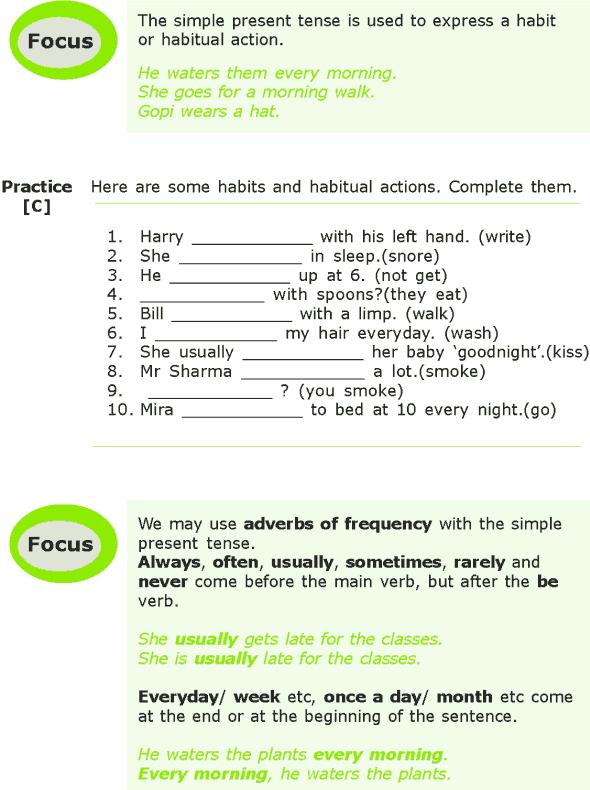 Grade 7 Grammar Lesson 1 The present tense (2)   English worksheets