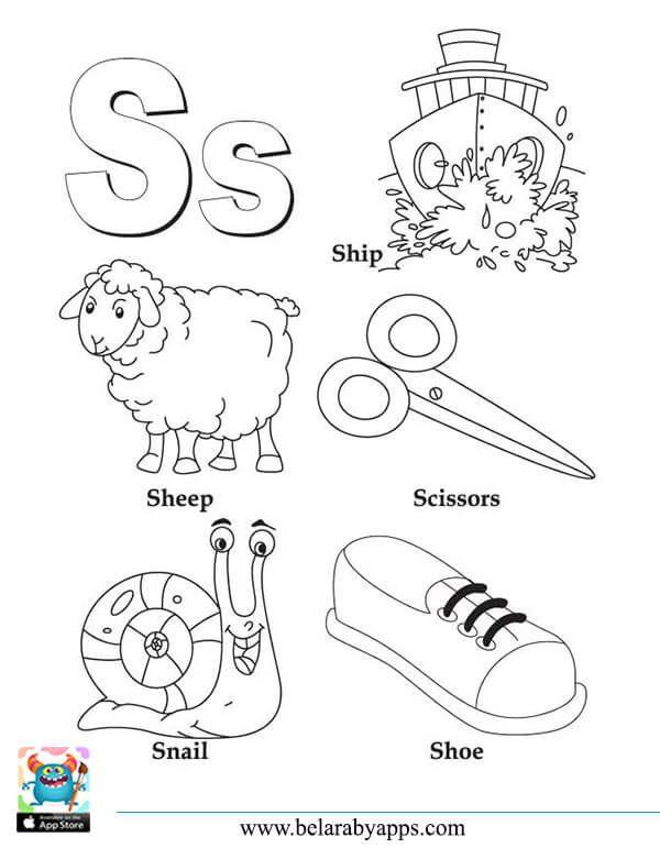 رسومات الحروف الانجليزية كبتل وسمول للتلوين مع الكلمات بطاقات للطباعة بالعربي نتعلم Alphabet Coloring Pages Letter A Coloring Pages Preschool Coloring Pages