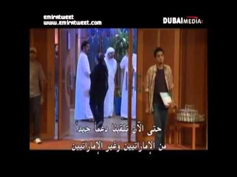 Emiratweet on Emirati Season 2