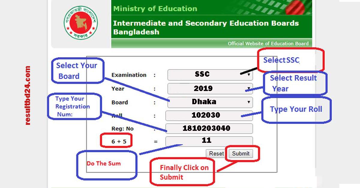 SSC Result 2019 Full Marksheet all Board in BD | Get Result