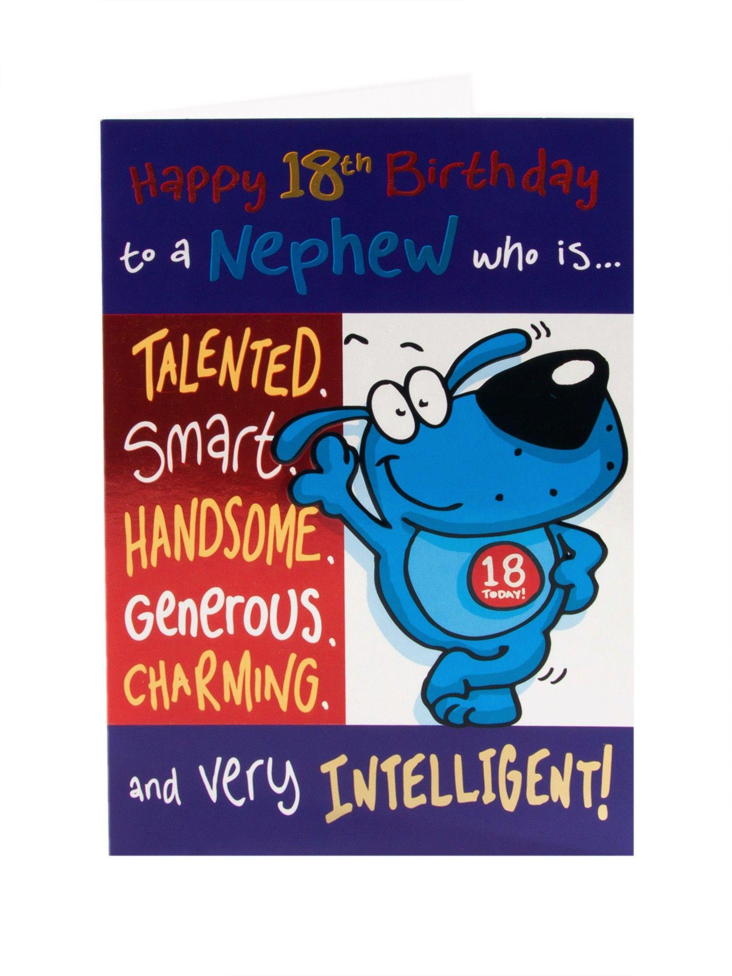 Happy Birthday Ferris Neices Nephews