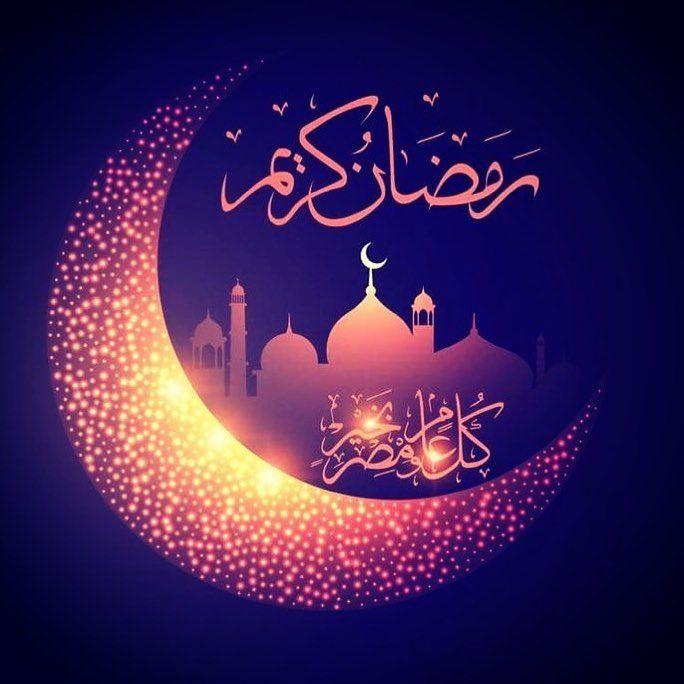 حلول ماه مبارك رمضان بر شما مبارك گالري و رد آرزوي بهترين لحظه هارو براتون داره رمضان Var Ramadan Kareem Pictures Ramadan Images Ramadan Mubarak Wallpapers