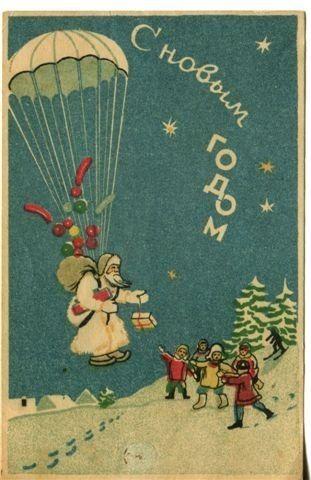 Прибалтийские открытки времен ссср