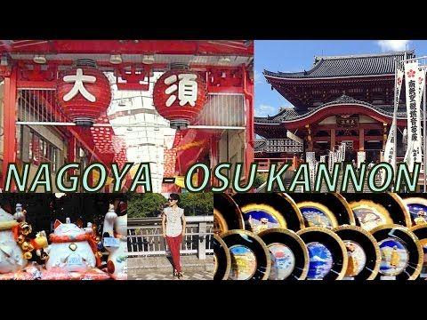 Vlog! Nagoya,Ōsu Kannon | Templo + Lojas com coisinhas fofas e muito mais!Por Tathyana Sayury - YouTube